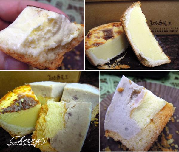 1461755316-fd04db47b36a61427b086a484821cb6c 網購|拿破崙先生蛋糕與冰塔食之饗宴
