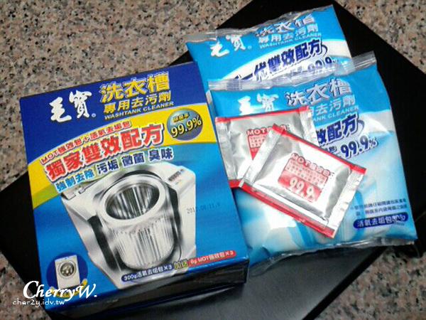 1461755446-5b641a16c586f17f5191efdb1d663f9f 生活 毛寶洗衣槽專用去汙劑,洗衣機清潔之秘密武器