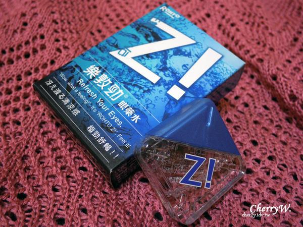 樂敦勁眼藥水01