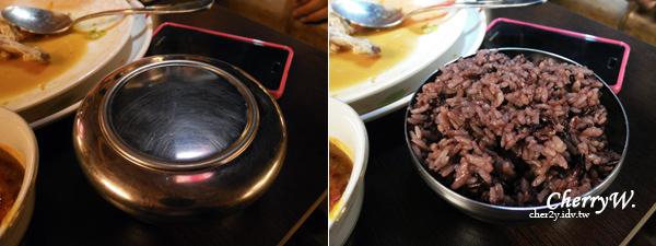 明洞一隻雞-紫米飯
