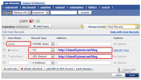 1461755762-1a92b0cbe2abfef68d0512f756f1fa90 Blog工具|Blog網址也可以用自買自訂網址名稱,再做轉址設定