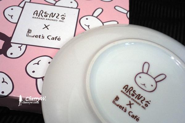 全家與阿朗基Aranzi Aronzo可愛盤-白兔妹02.jpg