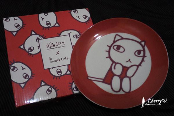 全家與阿朗基Aranzi Aronzo可愛盤-貓咪01.jpg