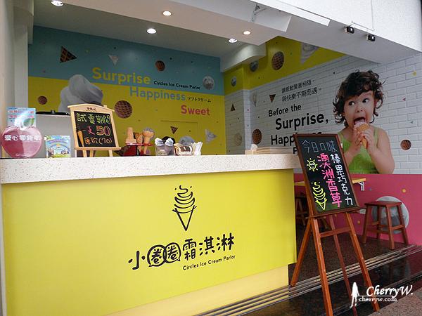 小圈圈霜淇淋專賣店10.jpg