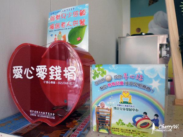 小圈圈霜淇淋專賣店07.jpg