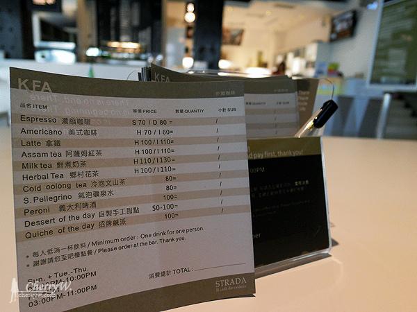 1461755790-f6d70bdcf611ac3050e0eef6e9303589 高雄|步道咖啡Café Strada入駐就在高雄市電影館