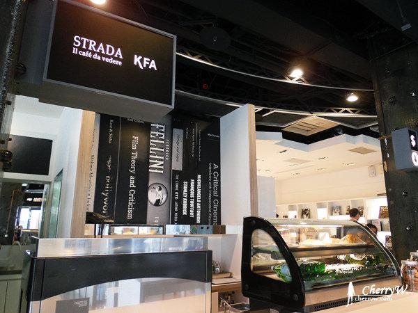 1461755791-eaf93590f321ef8b1b75386462dbd321 高雄|步道咖啡Café Strada入駐就在高雄市電影館