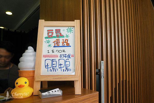 1461755804-1cf0f4079611ed236acdecd572e3af95 高雄|甲賀屋霜淇淋。日式風格霜淇淋屋(已歇業)