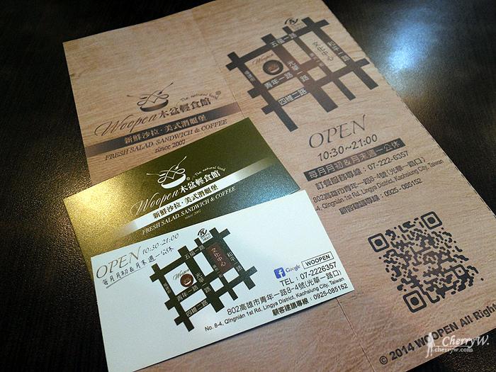 1461755959-d01366c7c5c0ae41f2a344183dc5d9ba 高雄 Woopen木盆輕食館,簡單飽食健康輕食