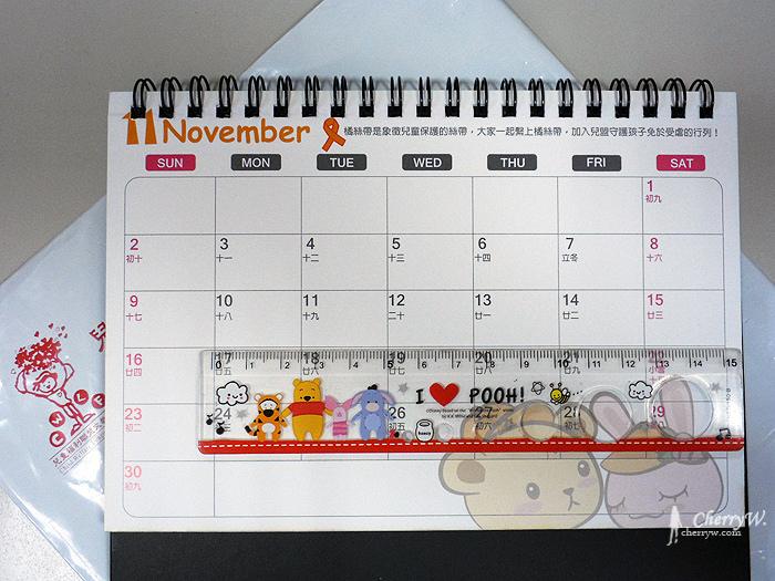 兒盟愛孩子小舖-熊痞痞兔眠眠逢甲夜市公益年曆06