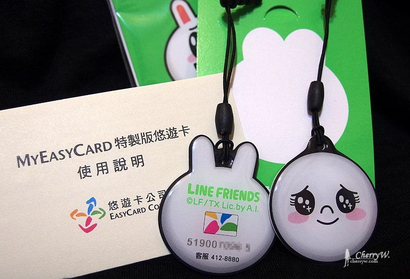 LINE 造型悠遊卡04.jpg