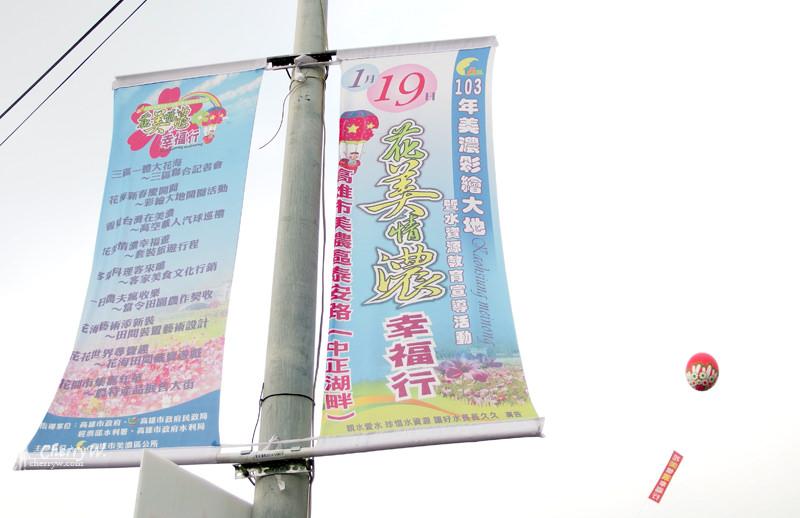 美濃花海15.jpg