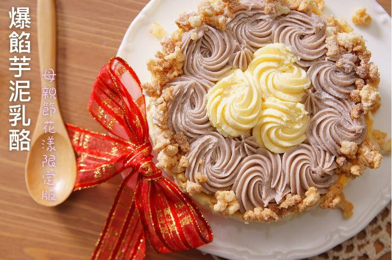 1461756211-13880ddf702aee15a79d3677be24604d 網購|諾亞半熟蛋糕,芋泥乳酪母親節花漾限定版與巧克力融心乳酪蛋糕,一次享用融化