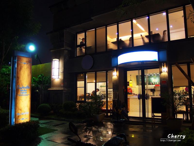 1461756237-086f03de1238948fed7ed58982effb84 高雄|Cinderella仙杜瑞拉鐵板甜點主題餐廳,美術館新店開幕