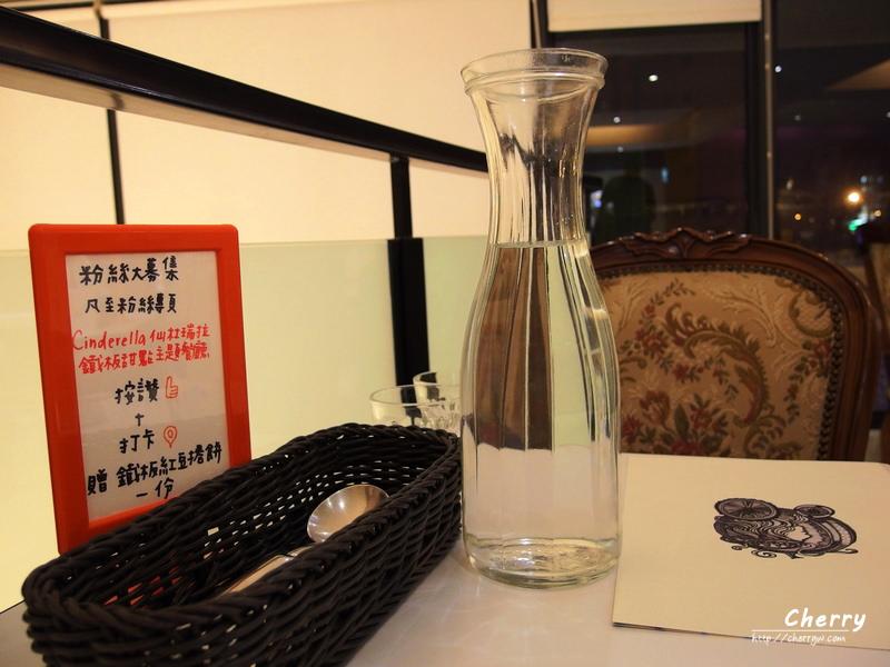 1461756240-ae9d7e73ee9a85b05c125e7b9faeba1b 高雄|Cinderella仙杜瑞拉鐵板甜點主題餐廳,美術館新店開幕