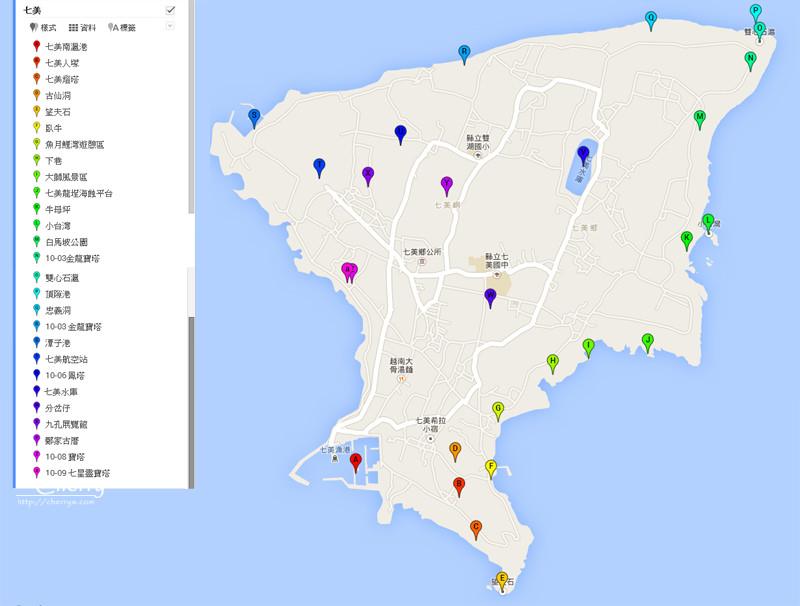 七美地圖-800px.jpg