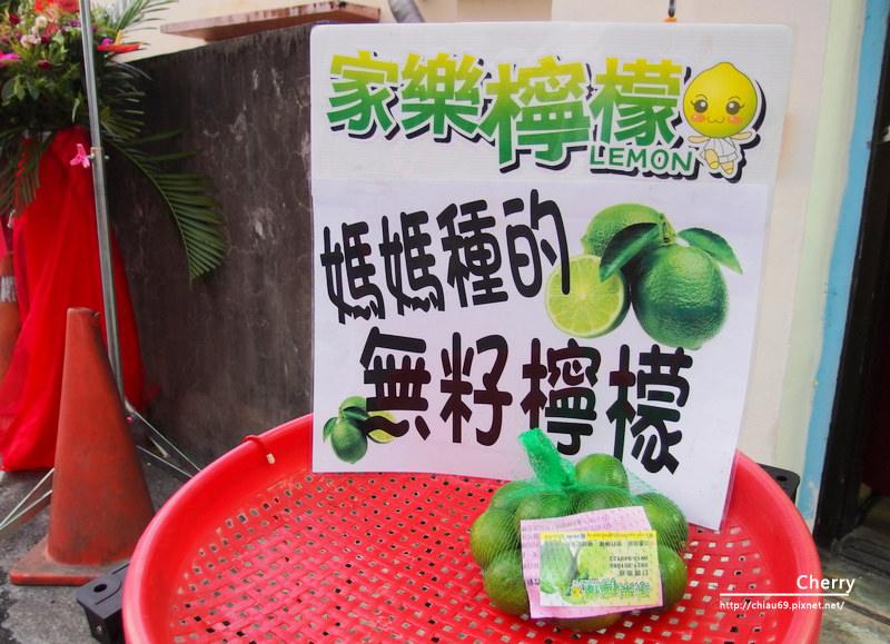 1461753729-831a77c653a36e8e6a60296137b06e9b 屏東|家樂檸檬,自產自銷無籽檸檬,用心延續經營父母付出的辛勞