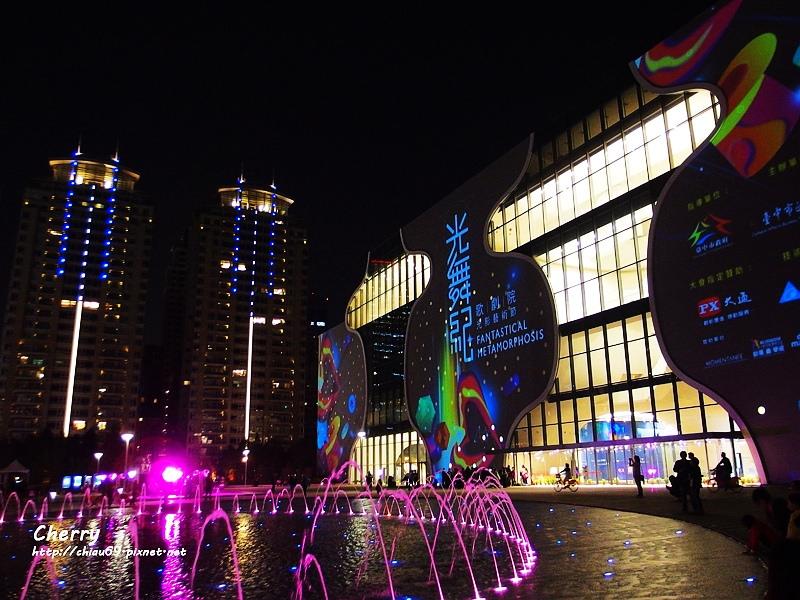1461753734-e2459c46eb54190fa64fa629e078dc4e 台中|臺中國家歌劇院夜景與光影藝術節,光影互動Light Night