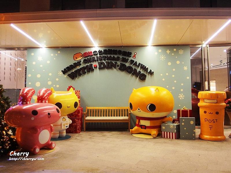 1461753767-68a00c7398cd9ec1e6acce53f4784da8 高雄 癲噹的台灣聖誕冬遊季在大立精品