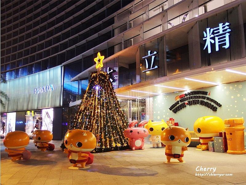 1461753771-c41b83096175b15731c1e709b6b9ecb1 高雄 癲噹的台灣聖誕冬遊季在大立精品