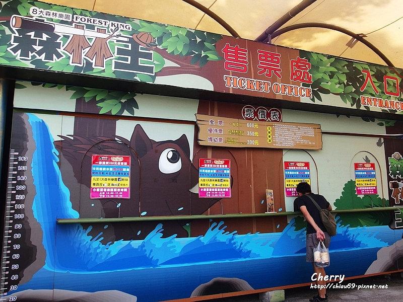1461753783-8b7622cb240a53c546a3c3eec20b959e 屏東 手牽手趣遊八大森林樂園,用餐就在雲洞森林餐廳