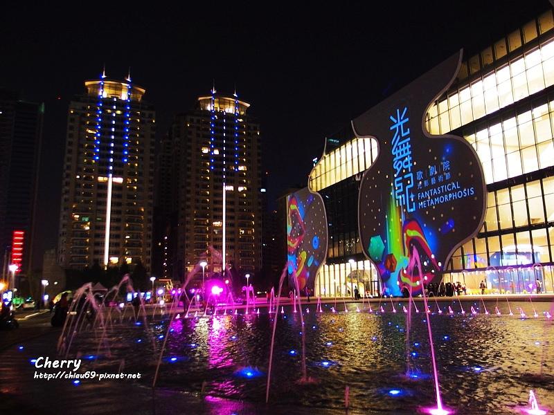 1461753848-e7c61c3c4bd42bd0dcecdff8c2a344a4 台中|臺中國家歌劇院夜景與光影藝術節,光影互動Light Night