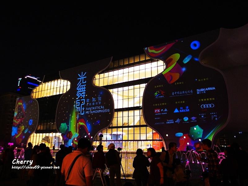 1461753854-ef3dbdbce233dc4db34b3c3f1e7f233f 台中|臺中國家歌劇院夜景與光影藝術節,光影互動Light Night