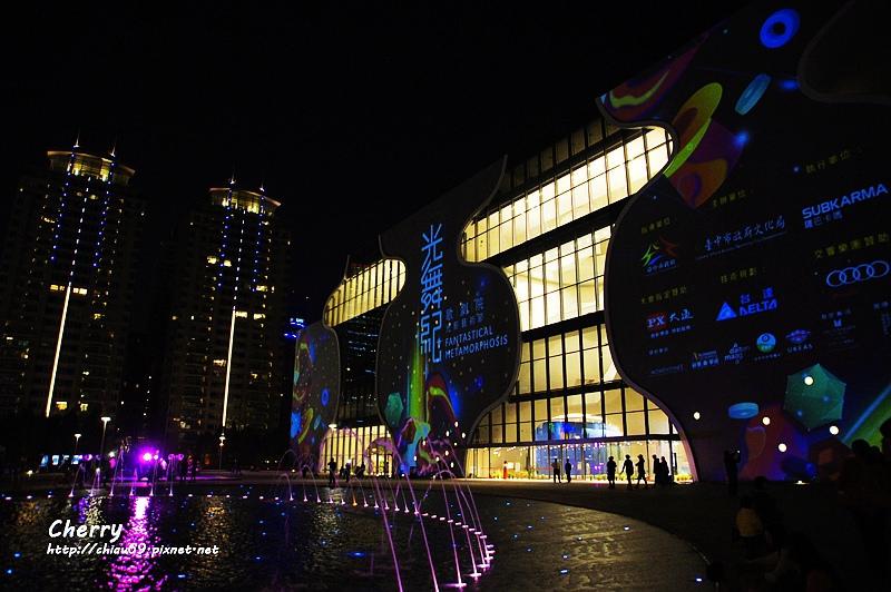 1461753860-3f91aeb8afcc349fb07d75f87fa308ad 台中|臺中國家歌劇院夜景與光影藝術節,光影互動Light Night