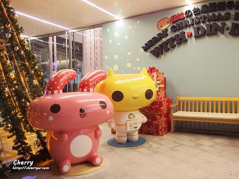 1461753897-27b201b82de705dc71725d622029bd00 高雄 癲噹的台灣聖誕冬遊季在大立精品