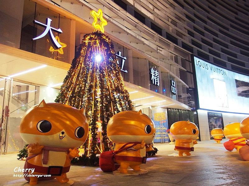 1461753900-4da4966936b0f95f6227843e650c6b3a 高雄 癲噹的台灣聖誕冬遊季在大立精品