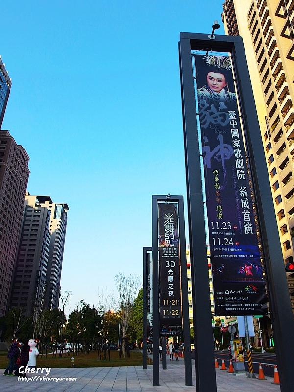 臺中國家歌劇院外觀08