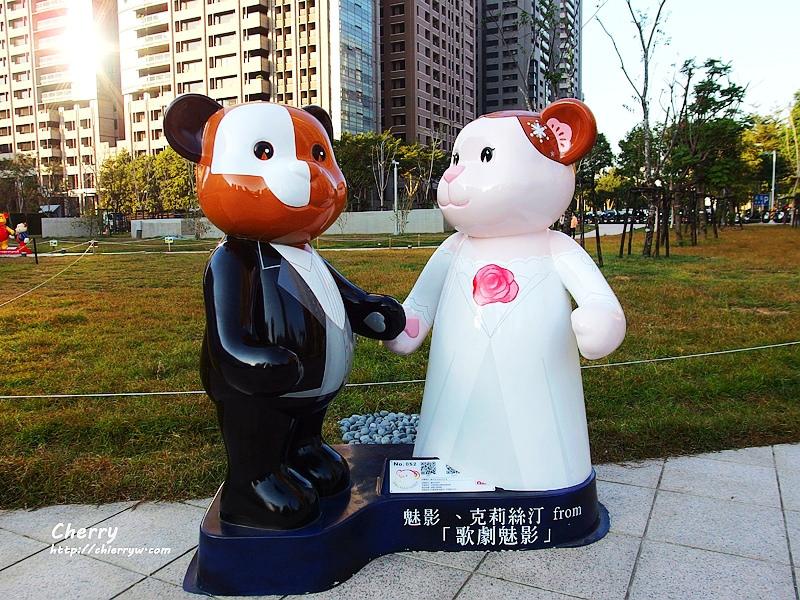 臺中國家歌劇院-泰迪熊樂活嘉年華02