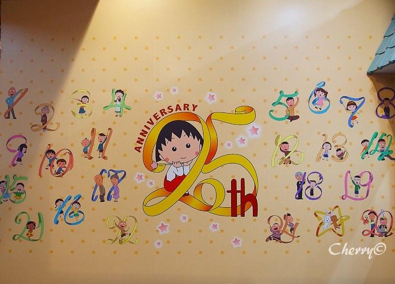 1461756384-459d4b2576a9a823d6f90c918ee15d3f 展覽 櫻桃小丸子學園祭25週年特展,拾起童趣來去吧