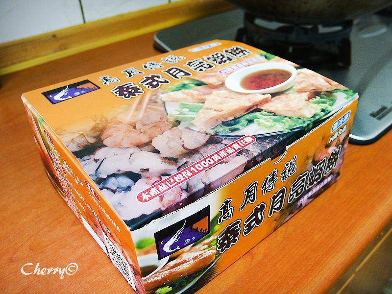 1461756389-b87a50e98b4ac88f95fb60fbc6f1ebfe 宅配網購|泰式月亮蝦餅,送到家來自己想吃就吃