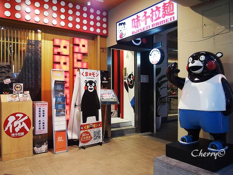 熊本熊咖啡01.jpg