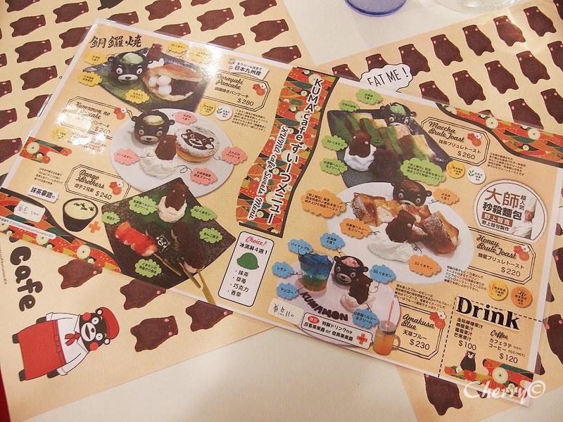 熊本熊咖啡07.jpg