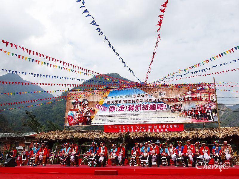 1461756433-528aa4500fb0c74e83f4851ba95a3328 嘉義|生命豆季,鄒族傳統婚禮觀禮與體驗