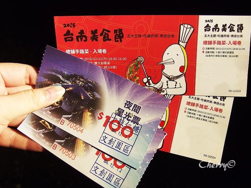 1461756582-722e16b52aff6cc6e213d00800f5c8db 台南|台南美食節,總舖手路菜,上菜x說菜人x十鼓擊樂團,呈現台灣辦桌文化
