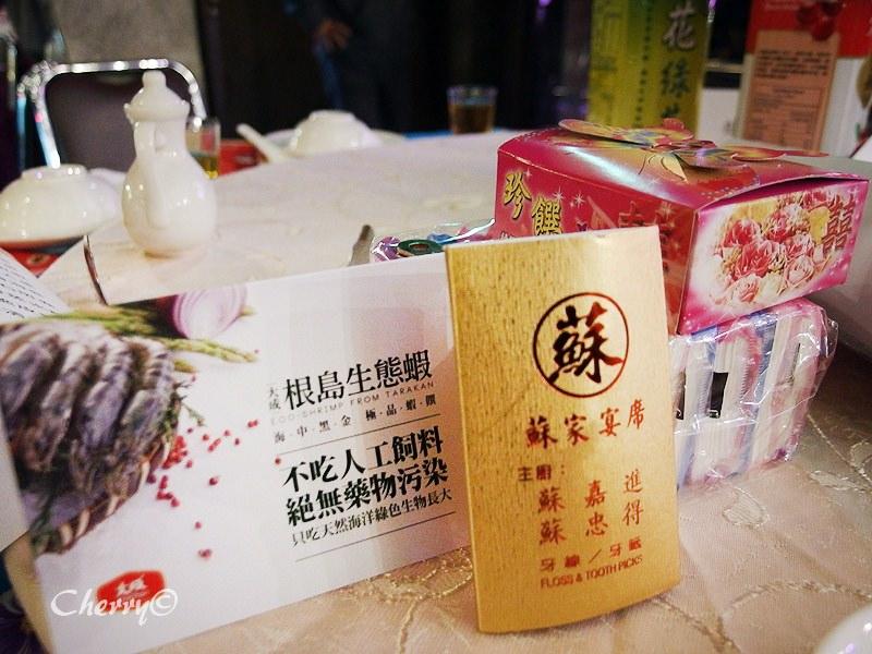 1461756589-41fa4532d9b0c49295f77d8bc99f05a7 台南|台南美食節,總舖手路菜,上菜x說菜人x十鼓擊樂團,呈現台灣辦桌文化