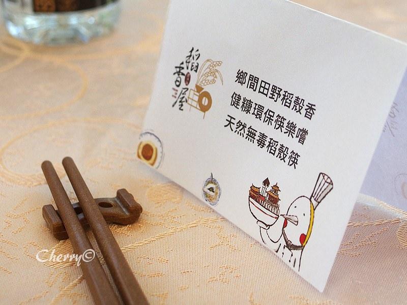 台南美食節-小吃宴12.jpg
