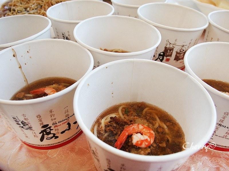 台南美食節-小吃宴22.jpg