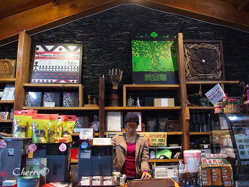 吾拉魯滋部落咖啡產業館11.jpg