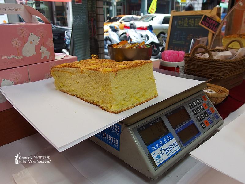 1461756769-666bcf351886799f061b254d0dd58c02 高雄|有間本舖古早味,尋覓傳統美味單純的現烤蛋糕