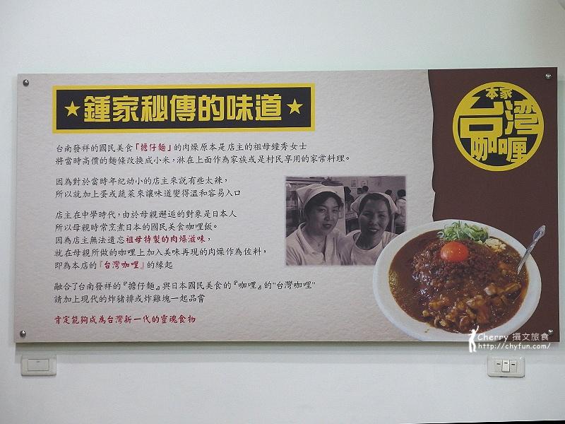 1461756781-e7c2455199fd334c0e2fcdbb87554acd 高雄|台灣咖哩,台式肉燥與日本咖哩的結合