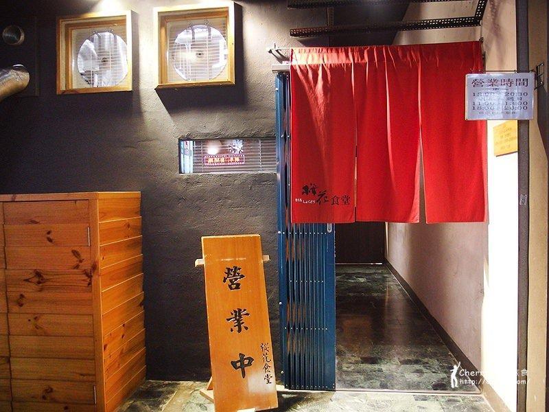 1461756790-9a100ac340ec42badfc662863b0cff22 高雄|櫻花食堂,只賣拉麵的日式食堂
