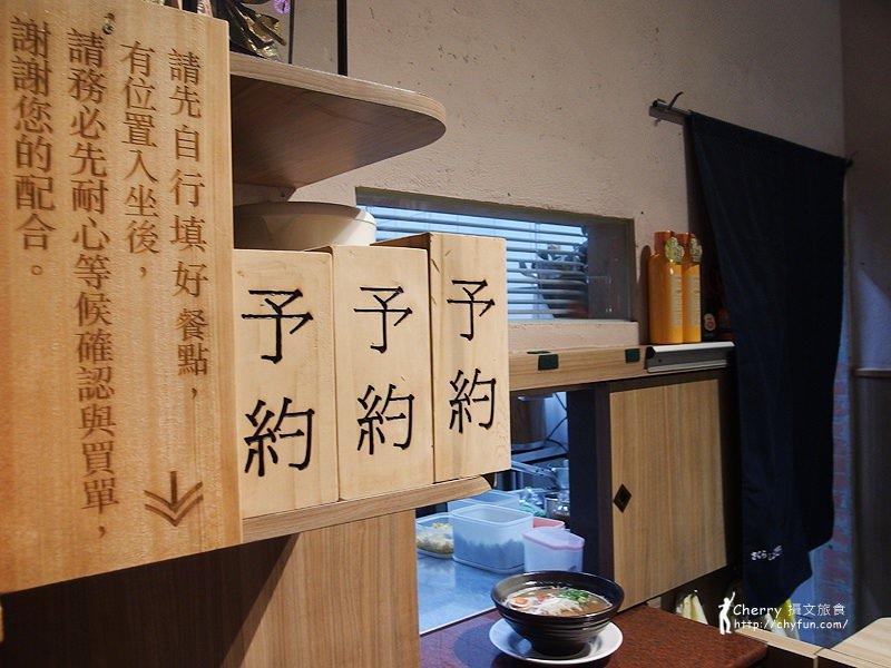 1461756791-7d99edfcac9bfc856a8659b7943009d4 高雄|櫻花食堂,只賣拉麵的日式食堂
