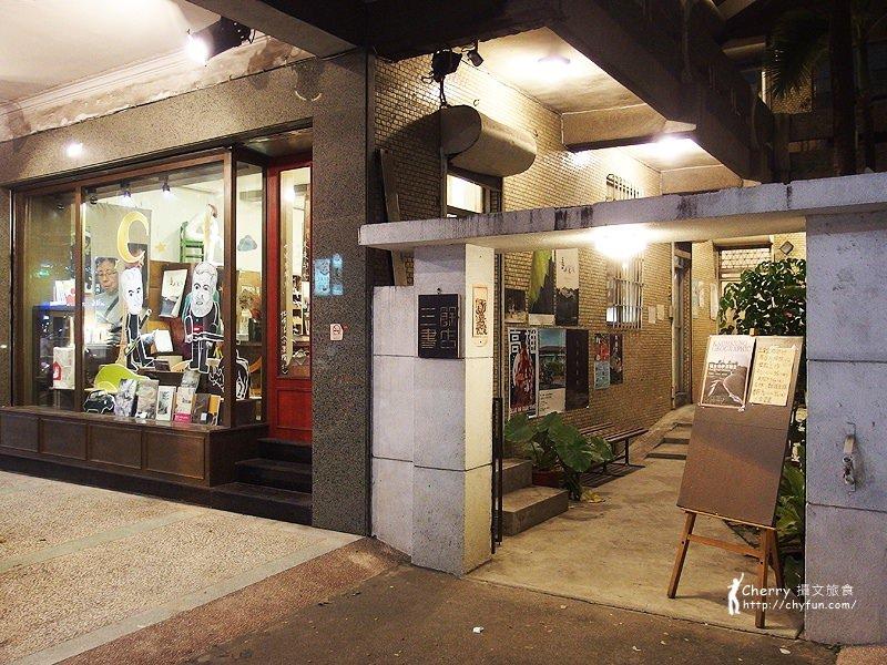 1461756801-517159869ae77a23f036a46d1a942828 高雄 三餘書店TaKaoBooks,輕食咖啡廳融合獨立書店的複合式老屋空間