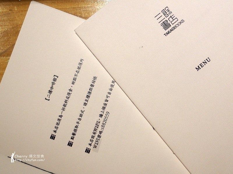 1461756808-427868de0bc5ab5917a76257caa48d00 高雄 三餘書店TaKaoBooks,輕食咖啡廳融合獨立書店的複合式老屋空間