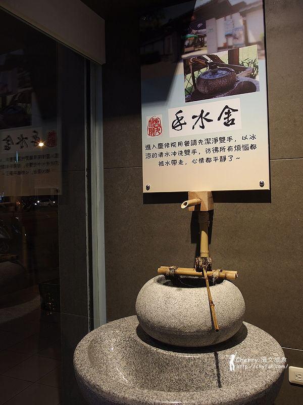 1461756977-fd5ca4247ceba521c1eb6a82b985e872 高雄 慶修院日式丼飯咖喱專門店,高醫商圈的簡約定食咖哩店