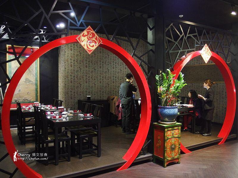 1461756988-679835cef44380c79f4839ce4a31632e 高雄 便宜坊烤鴨餐廳,尾牙、家庭聚餐、過節合菜之特色餐廳